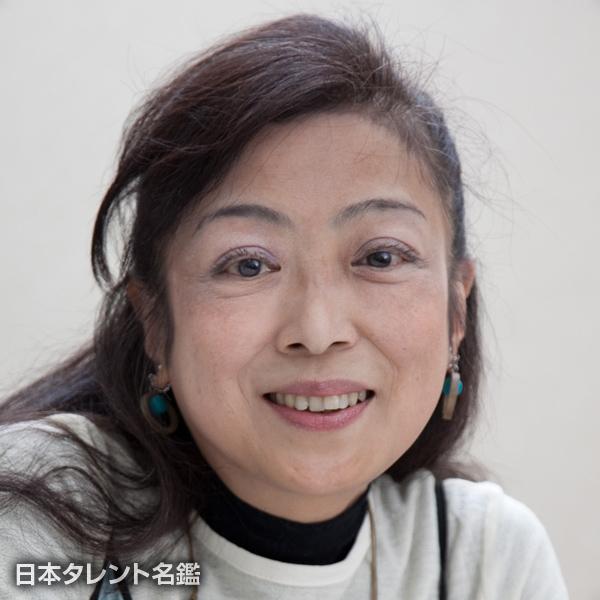 真山 亜子