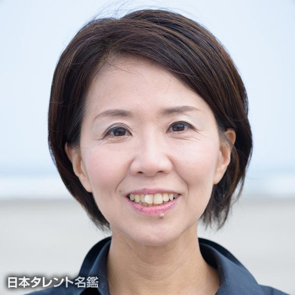 岩崎 聡子