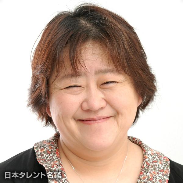 菊地 幸代