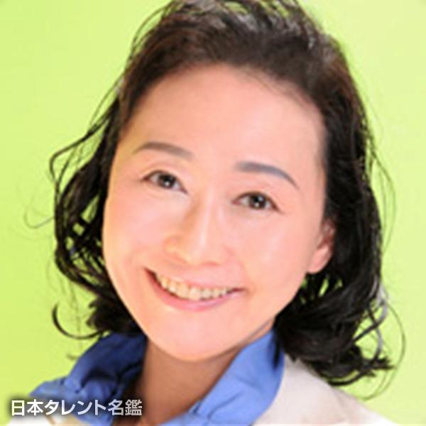 幸田 直子