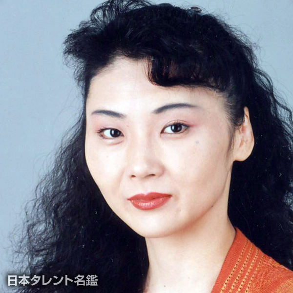 笹田 恵子