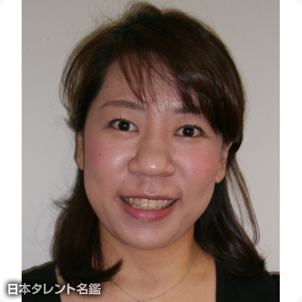 前田 絵美
