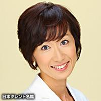 松尾 由紀子