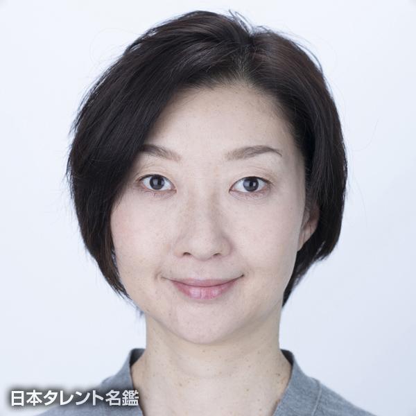 村岡 希美