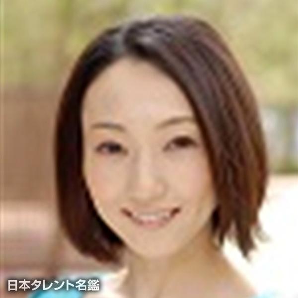 湯田 美由紀