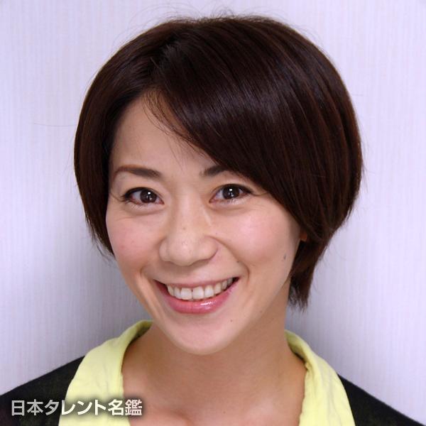 良田 麻美