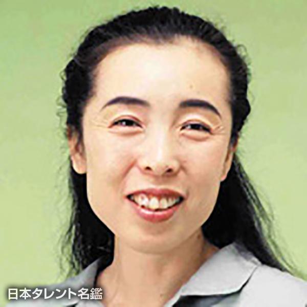 奥山 眞佐子
