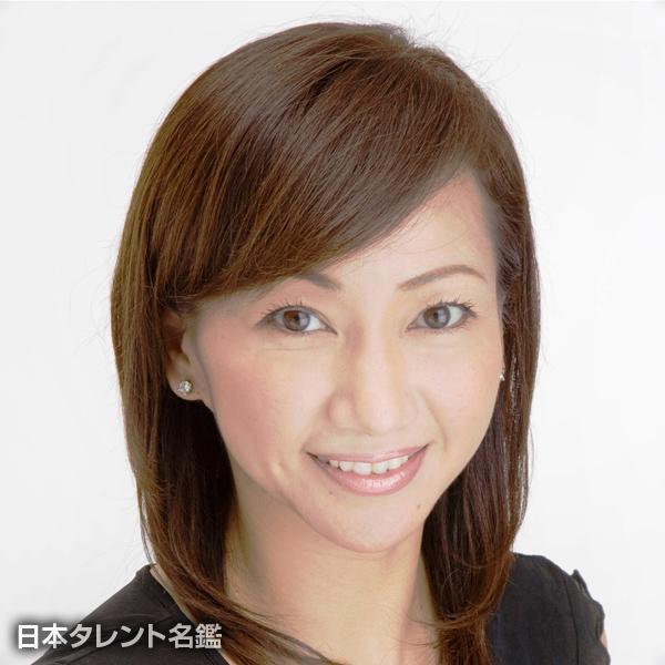 真壁 京子