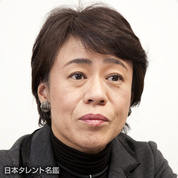 神津 カンナ
