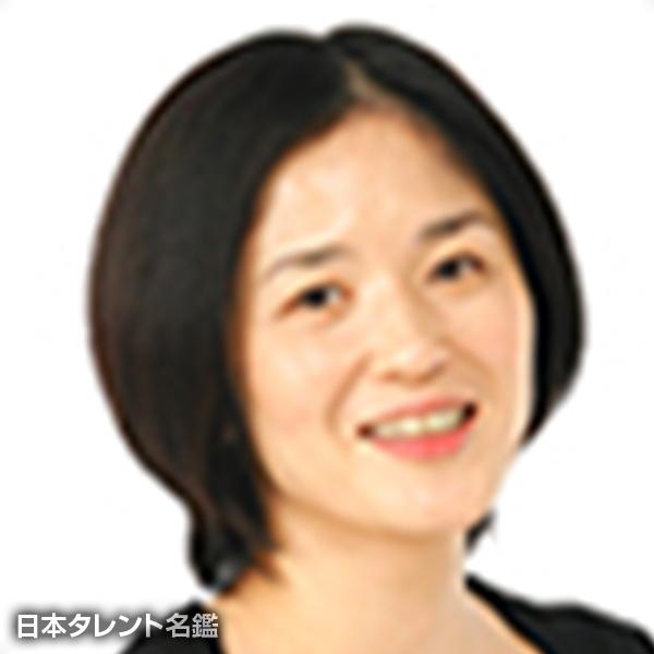 藤井 亜紀