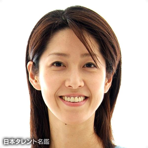 新川 史子