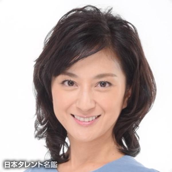 荻野 奈緒美