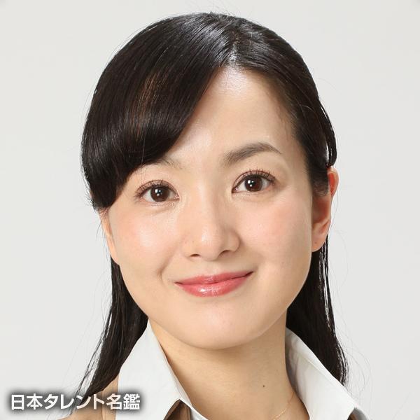 上村 愛香
