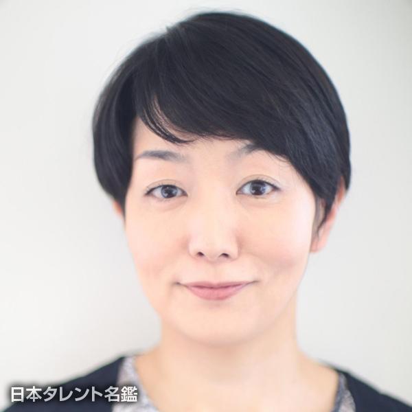 今藤 洋子