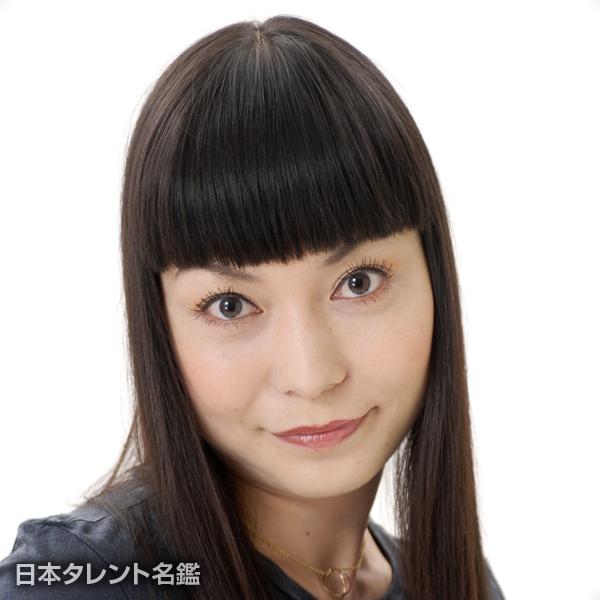 澤田 育子