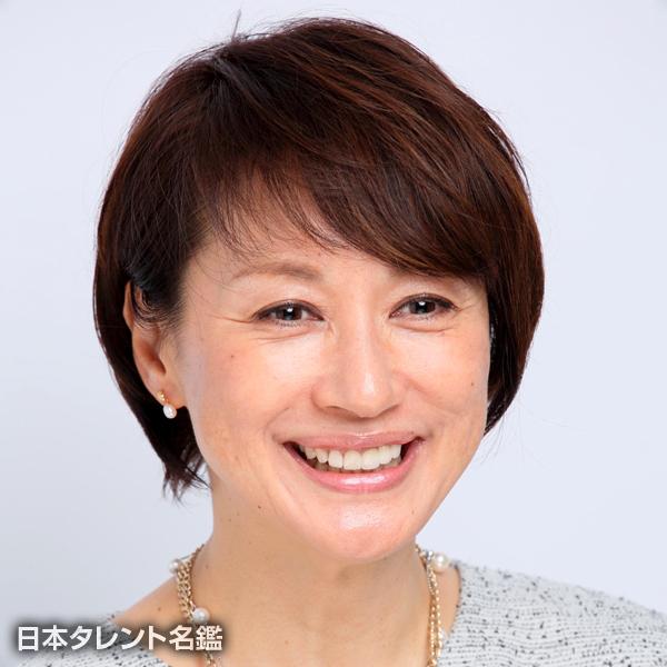 辻沢 杏子