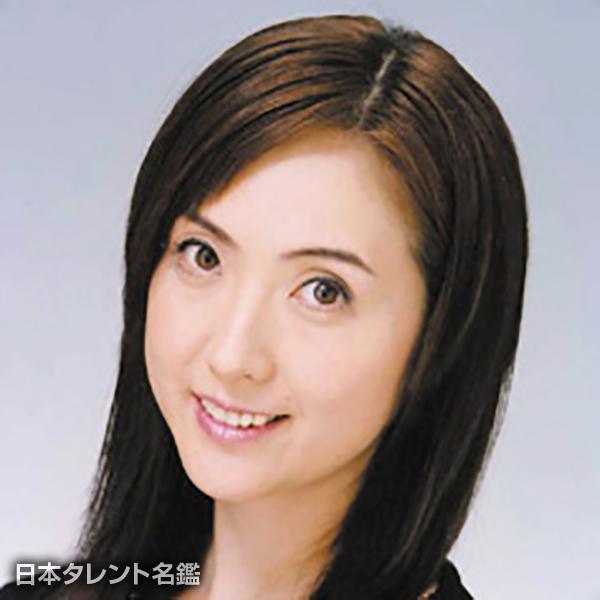 長井 槇子