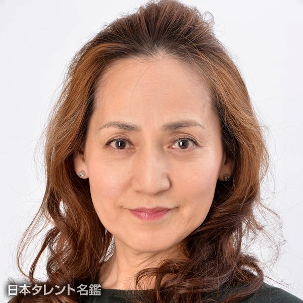 平田 京子
