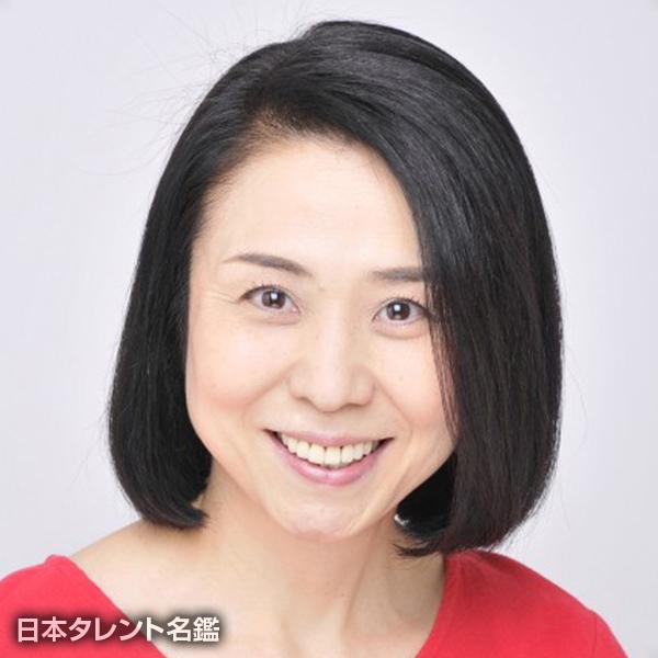 山崎 千惠子