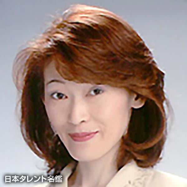 露木 優子
