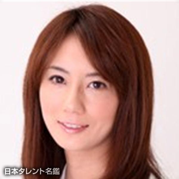 黒田 よし子