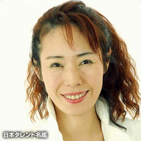 美斉津 明子
