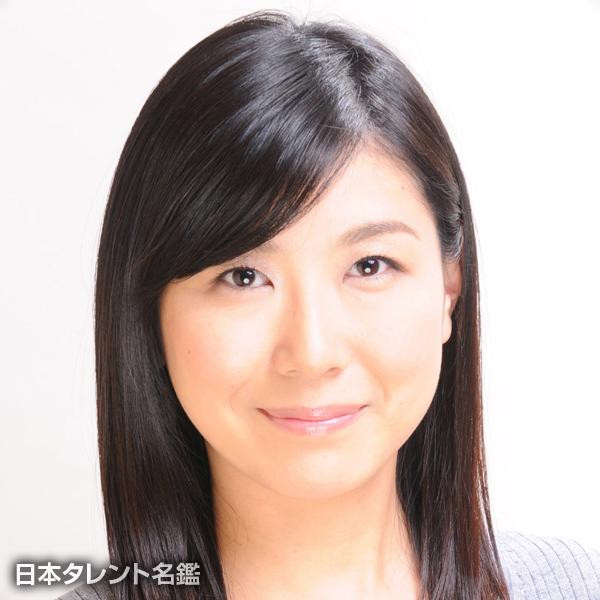 木村 麻美