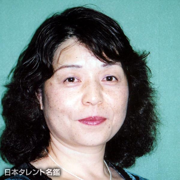 田口 由紀子