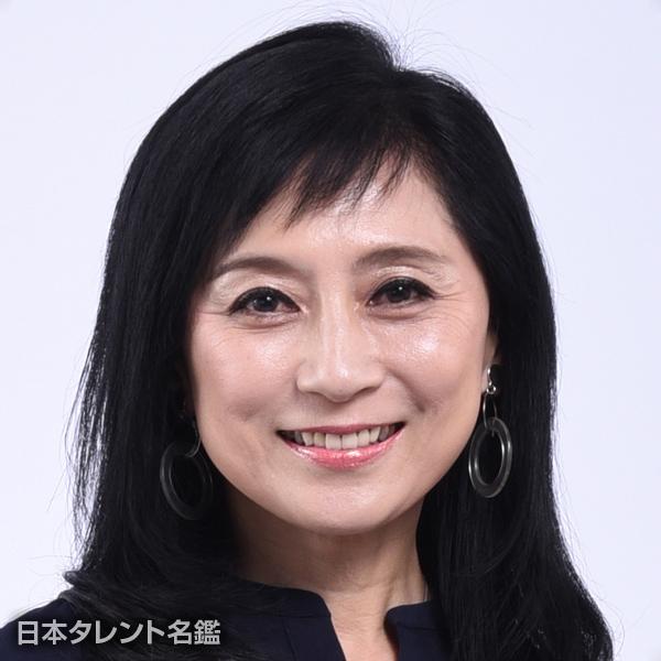 斉藤 巴美
