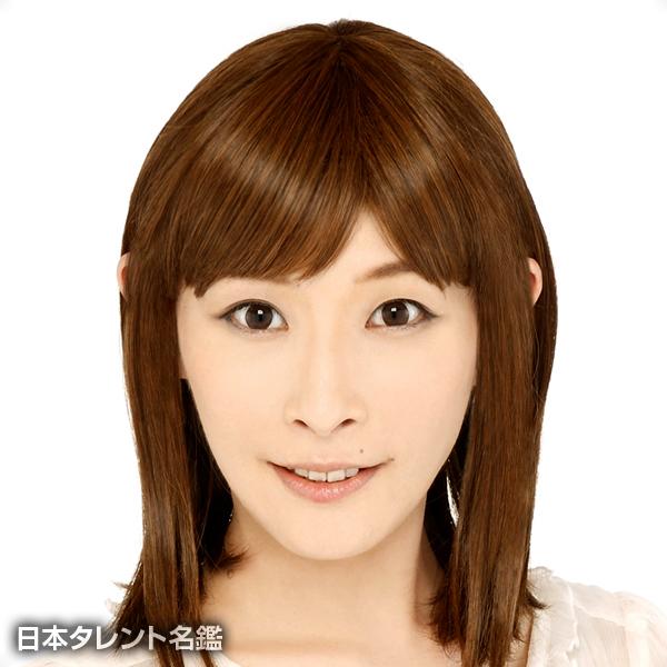 後藤 邑子