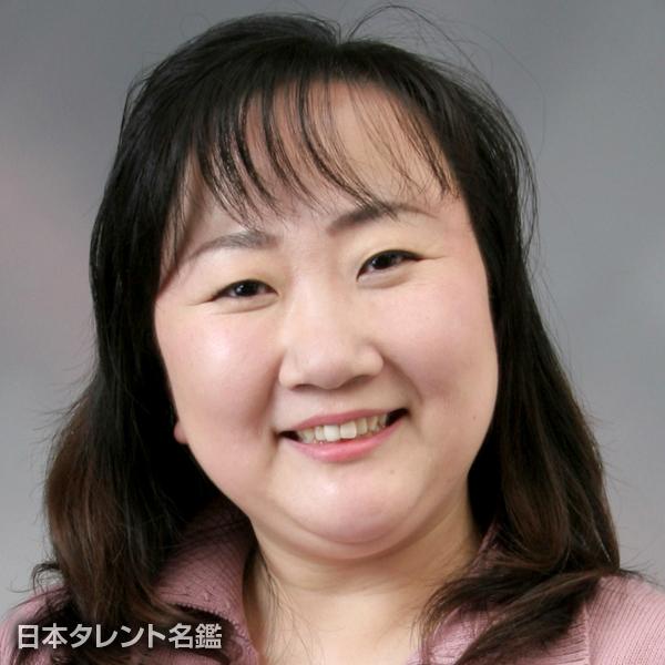田尾 きよみ