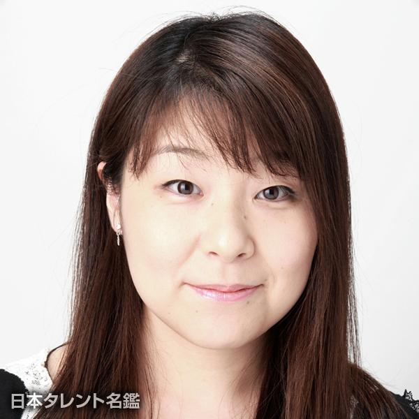 川崎 恵理子