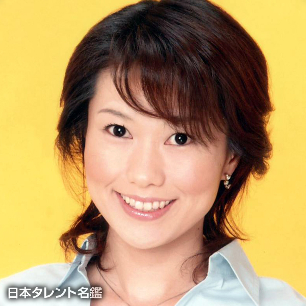 小川 恵理子