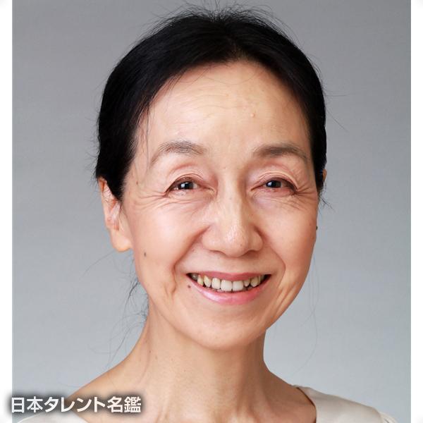 塚田 美津代