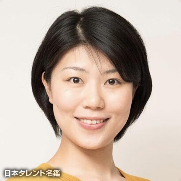 米田 千尋