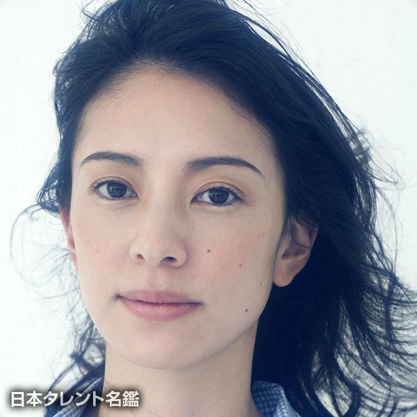 藤田 陽子