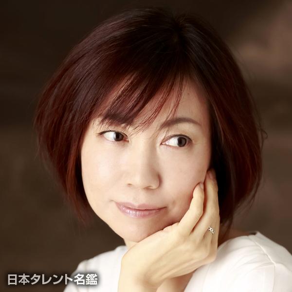 藤田 恵美