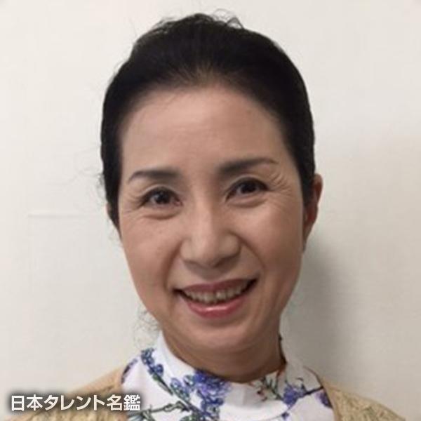 澤井 孝子