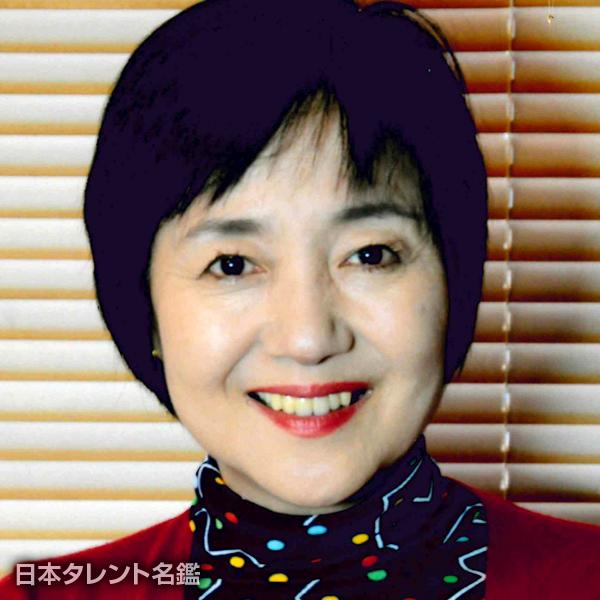 高橋 洋子