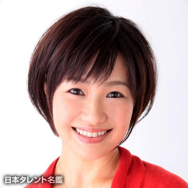 永田 亮子
