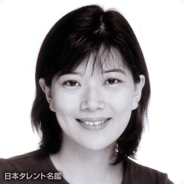 秋山 恭子