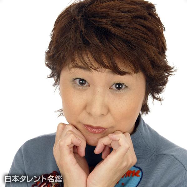 田中 真弓