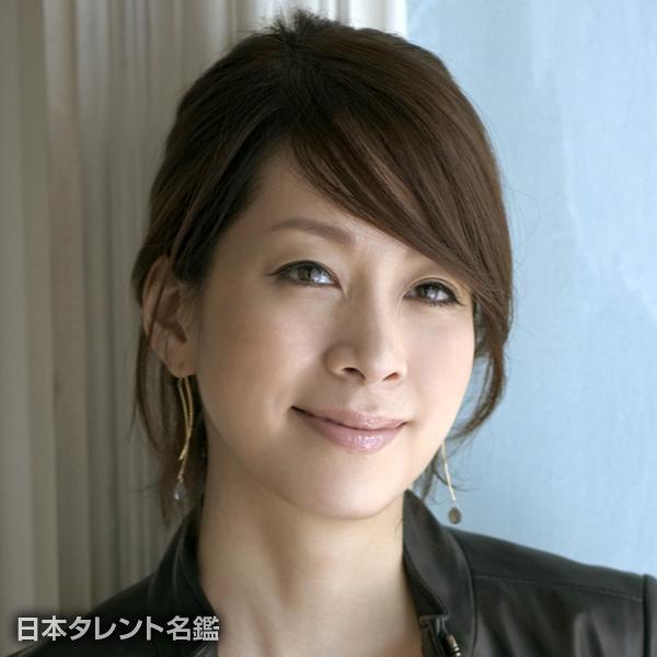 内田 恭子