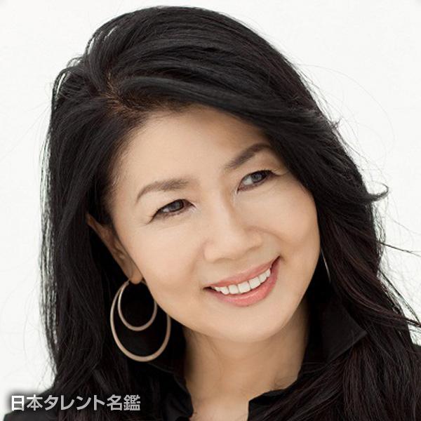 田渕 久美子