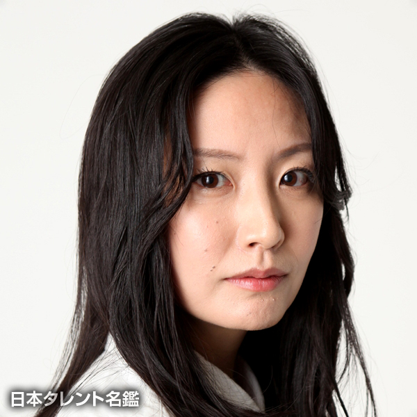 吉居 亜希子
