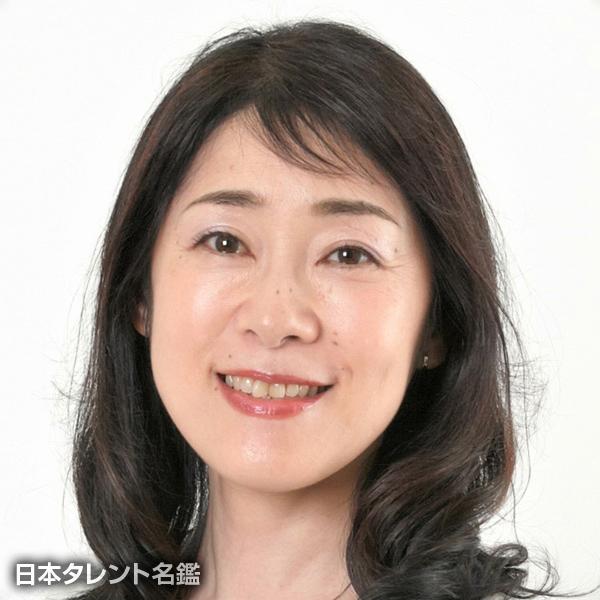 松田 かほり