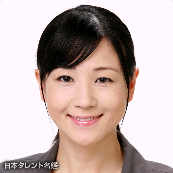 田中 香子