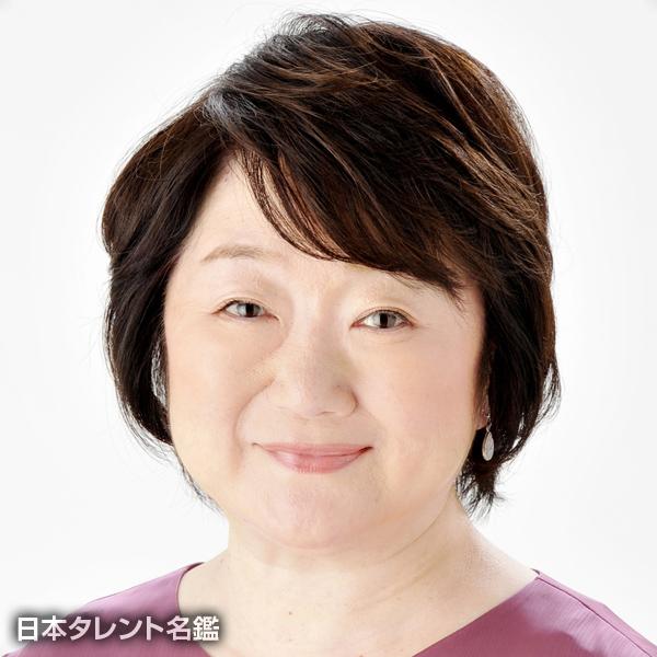 江川 泰子