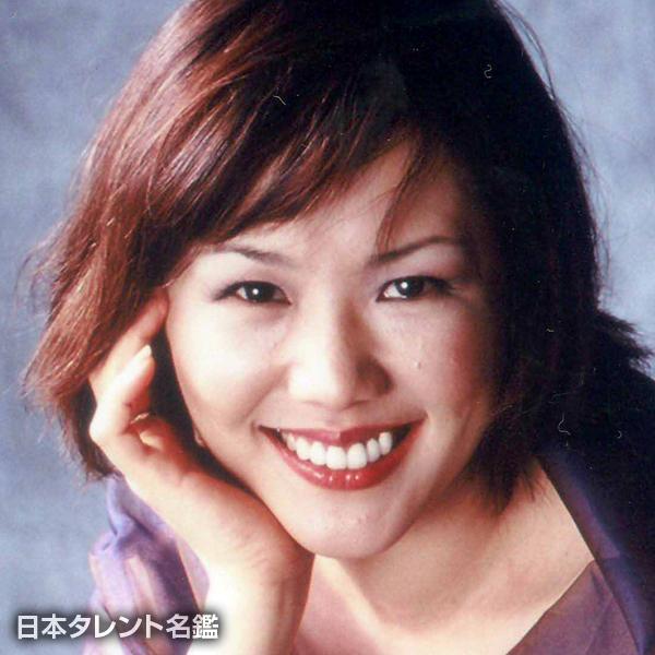 塩田 美奈子