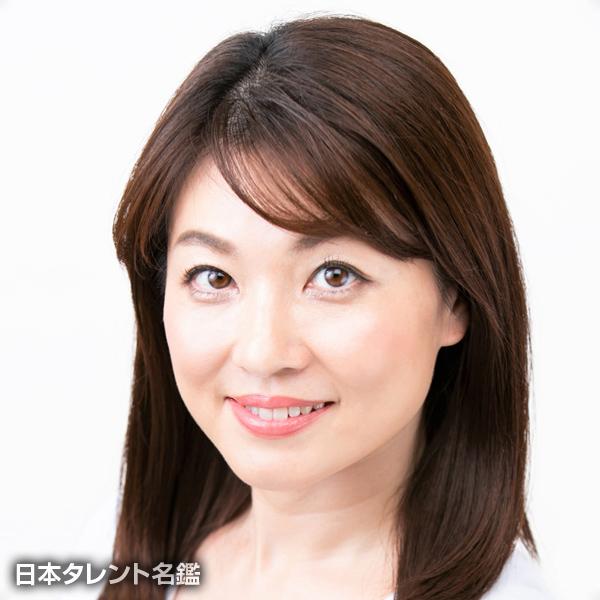 鈴木 康子